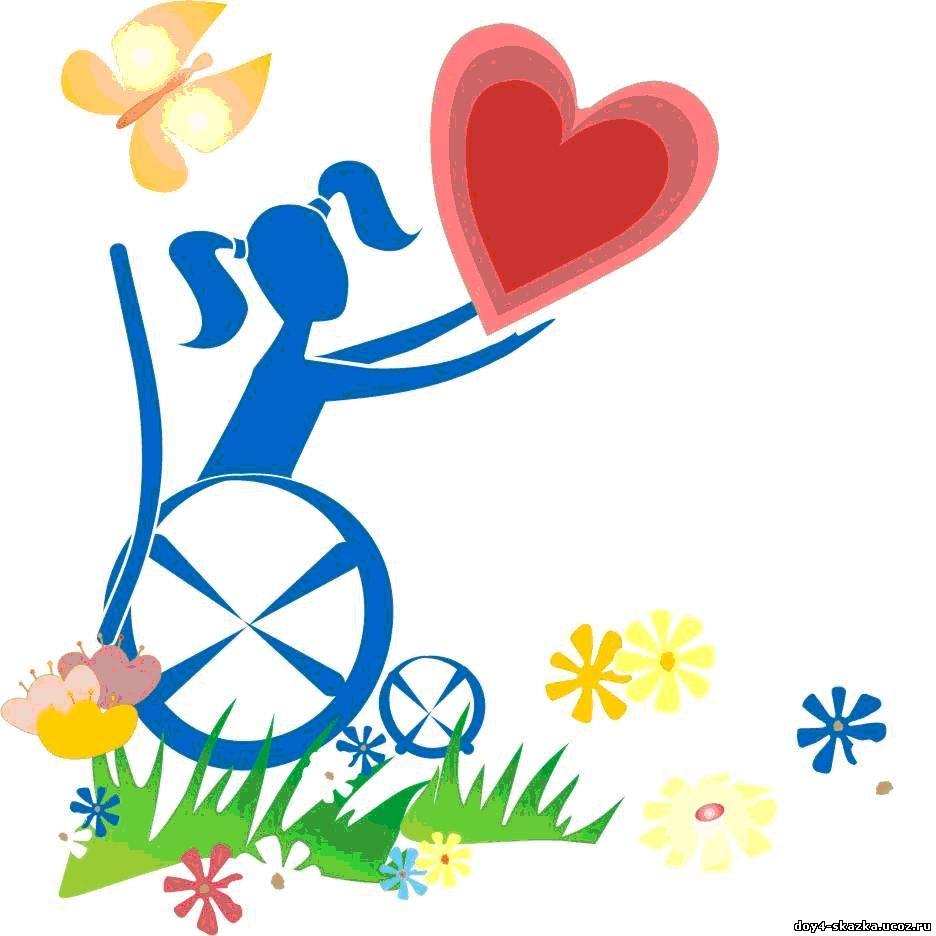 http://doy4-skazka.ucoz.ru/59318994.jpg